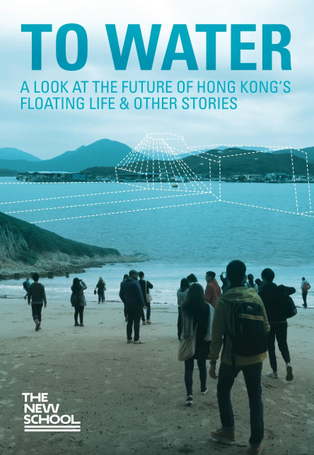 Hong Kong Global  Urban Studio 2016 Photo